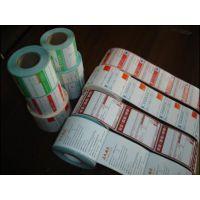 热敏纸 收银纸 标价纸 不干胶商标 电子称纸 设计定做