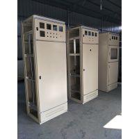 GGD低压固定式开关柜上华电气配电柜