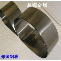 704H60弹簧钢带材 进口拉伸704H60圆钢棒 高硬度弹簧钢材质 可零切零售