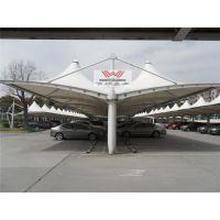 北京万硕定制pvc膜布膜结构停车棚汽车停车棚汽车棚遮阳棚自行车棚钢结构车棚