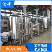 【厂家直销】反渗透设备 反渗透水处理设备 全自动纯化水设备 售后完善