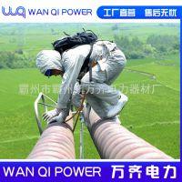 110KV-500KV高压屏蔽服 高压防辐射服 等电位带电作业服