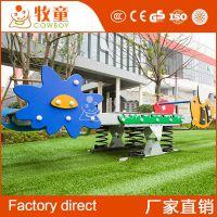 广州牧童户外儿童游乐玩具塑料创意摇摇乐摇马定制批发