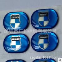 深圳滴胶厂家专业生产【汽车标牌滴胶】汽车LOGO滴胶