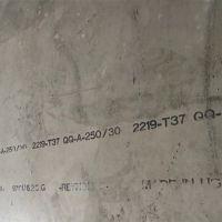 2219航空铝板 进口2219铝板供应商