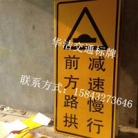 长春市高速公路交通标牌
