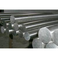 供应无锡2205圆实心棒材圆钢直条8.10.12m2205不锈钢光圆棒现货 口碑好
