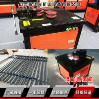 重庆弯弧机 钢筋弯弧机价格 钢筋弯曲机厂家