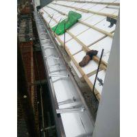 通化市金属天沟/别墅屋檐铝合金雨水槽