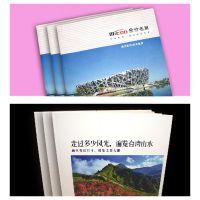 平顶山商务印刷,平顶山画册印刷包设计,选双丰价格低质量好