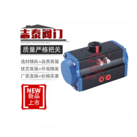 精品 气动执行器AT系列 角行程气动执行器 铝合金气缸 阀门驱动装置