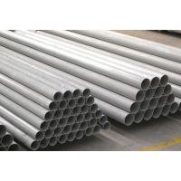 特价供应2205不锈钢无缝管现货低价批发