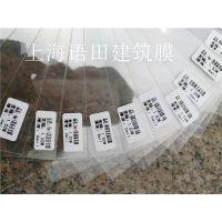 上海玻璃防爆膜货源 防爆膜厂家直销
