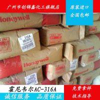 现货供应霍尼韦尔AC-316A,PVC造粒优质润滑剂 不影响透明度