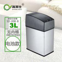 尚莱仕SD-008-B 3L方形不锈钢拉丝银色智能感应式垃圾桶