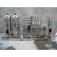 河南亮晶晶水处理设备直销0.5T/H 全自动RO反渗透|河南反渗透设备