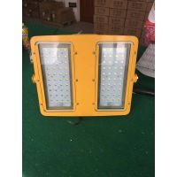 BFC8116 LED防爆泛光灯 LED防爆照明灯