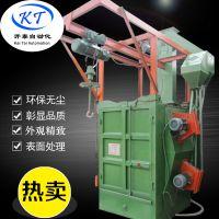 惠州自动喷砂机 Q378吊钩式抛丸机适用于大型工件去氧化皮