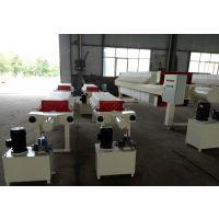 上海小型污泥板框压滤机,固液分离液体过滤机