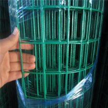 养鸡铁丝网 荷兰网的规格 养殖业专用网