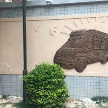 铜雕法字浮雕政府大厅玻璃钢文化墙大型铜色适合法院背景壁画人造砂岩奇美雕塑定做