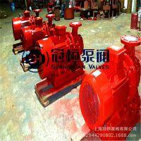XBD7.6/45-100(125)贵阳云岩区电动消防水泵安徽芜湖市卧式消防泵