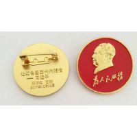 延安胸章定制/为人民服务徽章制作厂/圆形毛泽东徽章生产厂