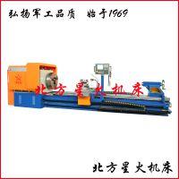 CG/CK61300重型卧式车床报价|青岛数控重型卧式车床专业制造