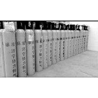 济宁协力特种气体公司供应热电厂标准气 有资质