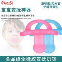 一件代发批发供应 硅胶安抚奶嘴母乳实感 宝宝婴儿安抚奶嘴
