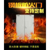 广东厂家直销甲级防火门钢质消防通道门整套门