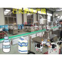 巴氏奶流水线|巴氏奶生产全套设备|瓶装巴氏鲜奶设备厂家