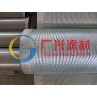 绕丝滤水管专业生产厂家