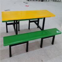 连体条凳餐桌椅 柏克直销玻璃钢餐桌椅 可定制颜色餐桌椅