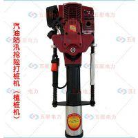 防汛打桩机的使用方法-柴油打桩机和液压打桩机的区别