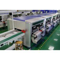 电路板生产 线路板打样 PCB打样 嘉立创PCB 深圳市嘉立创科技发展有限公司
