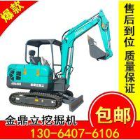 供应陕西国产迷你型小挖掘机