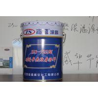 油管道导热防酸碱涂料
