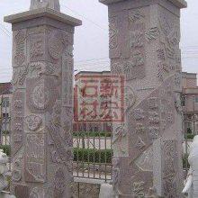 石雕龙柱,石头盘龙柱,花岗岩浮雕文化柱。