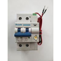 电能表外置断路器 预付费开关 自动重合闸断路器