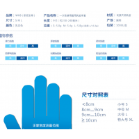 WHB-一次性无粉乳胶手套-多规格