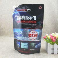 汽车用品吸嘴袋定做 2KG汽车玻璃水 防冻液添加剂 水蜡 润滑油铝箔包装袋