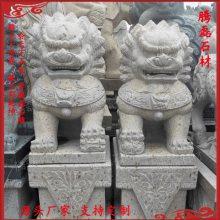 厂家直销石材狮子 精品 镇宅辟邪花岗岩狮子 石雕北京狮