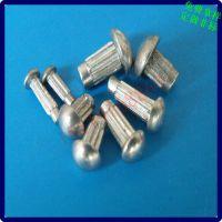 平头半空心铝铆钉3-6 2-5 空心铝铆钉定做1.6234567891012