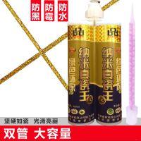 义乌真瓷胶厂家欧邦德真瓷胶 中国十大品牌欧邦德