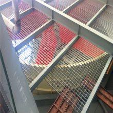 异性钢格板 甘肃钢格板厂家 水沟盖板施工合同