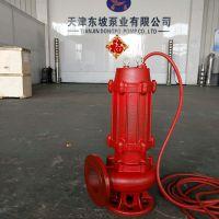 自动搅匀潜水排污泵 天津潜水泵 耐高温潜水排污泵