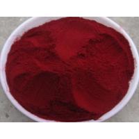 长期供应 玫瑰茄红食品级 玫瑰茄红 质量保证 1kg起批
