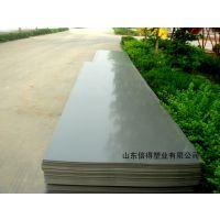品牌PVC塑料板硬板质量可靠天启制造