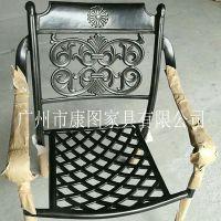铸铝桌椅的品牌 优质铸铝桌椅 户外铸铝家具批发/采购